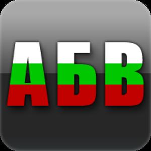 a53fed9c1b7 Get Cyrillic Keyboard (Lite) - Microsoft Store