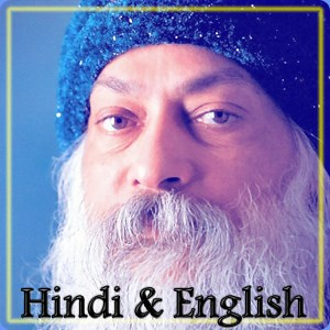 Get Osho Quotes Collection Microsoft Store