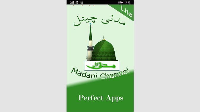 Get Madani Channel Lite - Microsoft Store