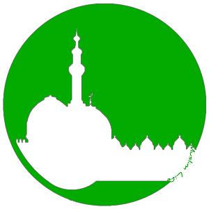 زندگی مسلمان