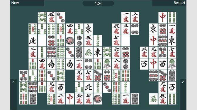 ゲーム 四川 無料 省