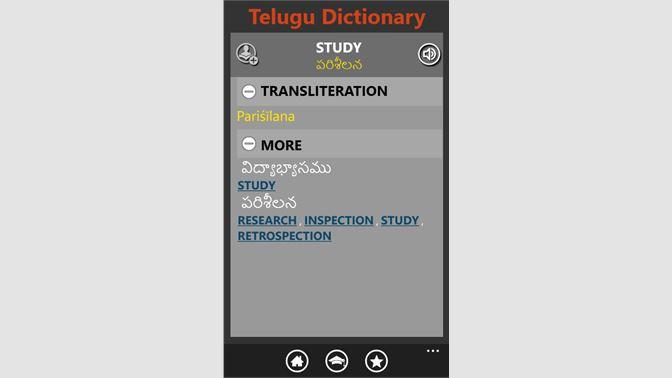 Get Telugu Dictionary - Microsoft Store en-IN