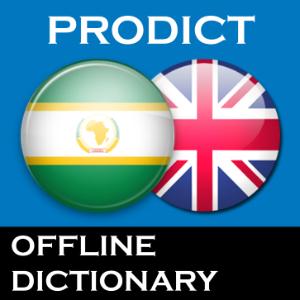 Swahili English dictionary ProDict Free