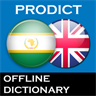 Swahili English dictionary ProDict Free