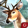 Deer Hunt 2017: 3D Hunting
