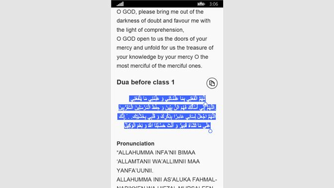 Get Islamic Dua in English - Microsoft Store