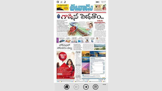 Get Eenadu Newspaper - Microsoft Store en-NP