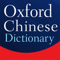 Buy Oxford Chinese Dictionary - Microsoft Store