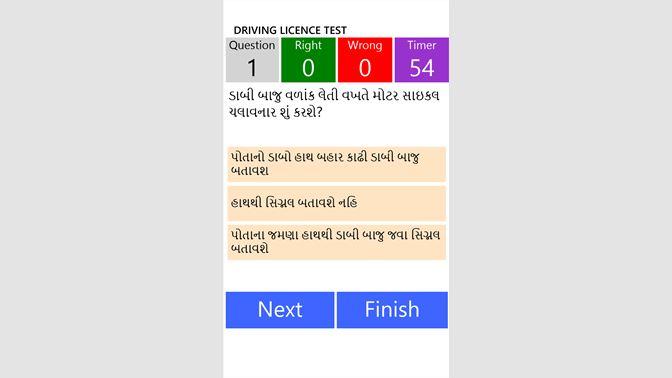 Get Driving Licence Test - Gujarati - Microsoft Store