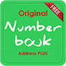 Numberbouk true number ID book نمبربوك