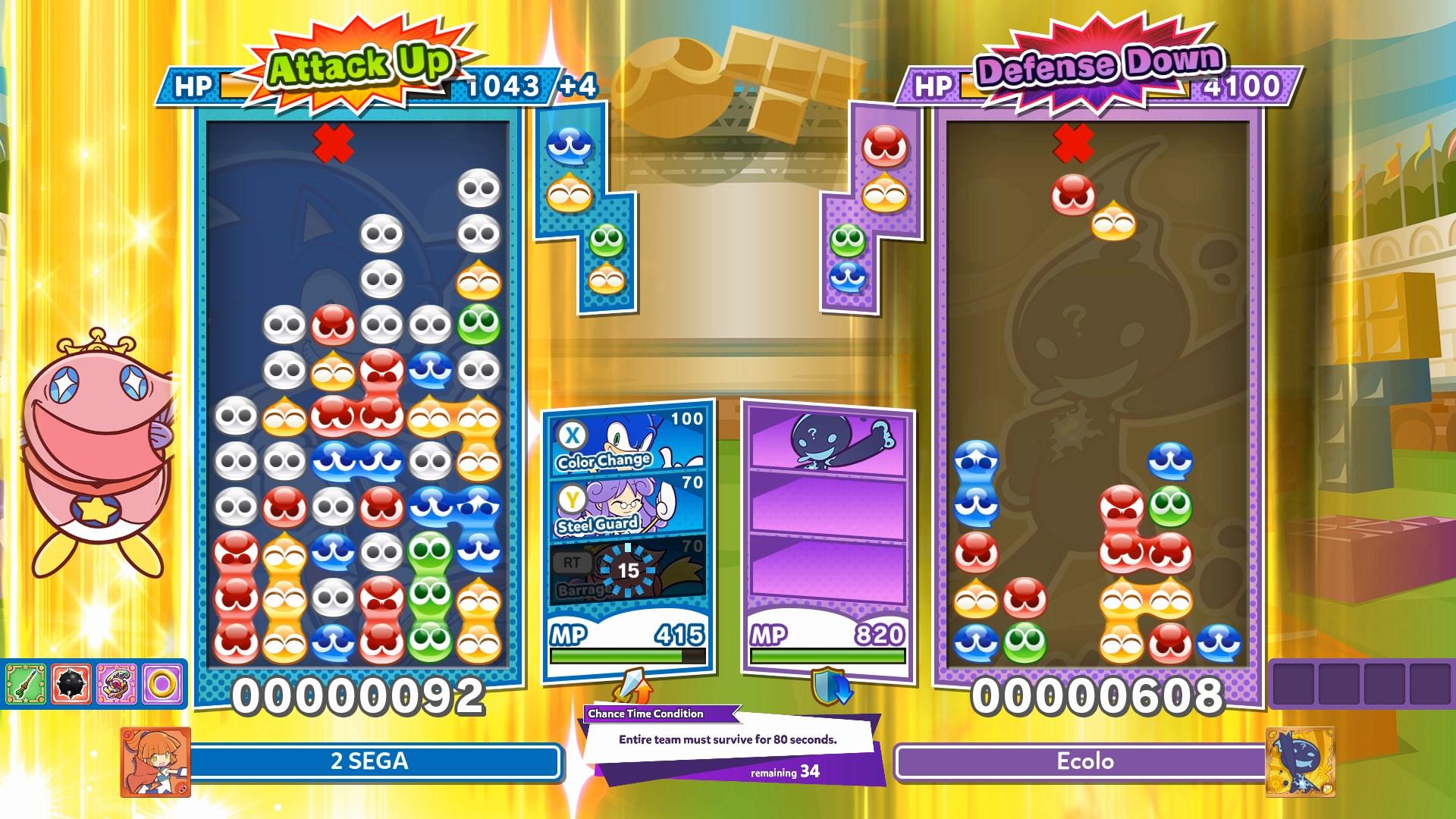 Скриншот №9 к Puyo Puyo™ Tetris® 2