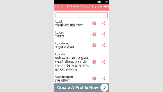 Get English To Hindi Dictionary Translator Offline