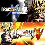 DRAGON BALL XENOVERSE Super Bundle Logo