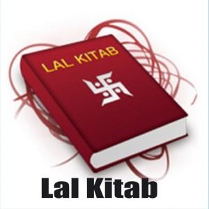 Get Lal Kitab - Microsoft Store en-NP