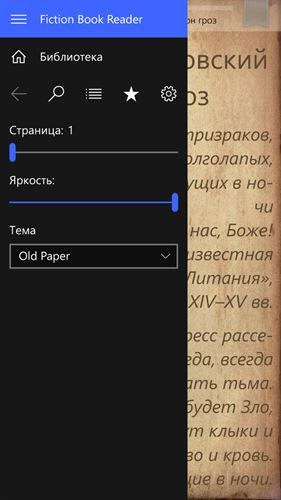 Fiction Book Reader Premium Screenshot