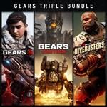 Gears Triple Bundle Logo