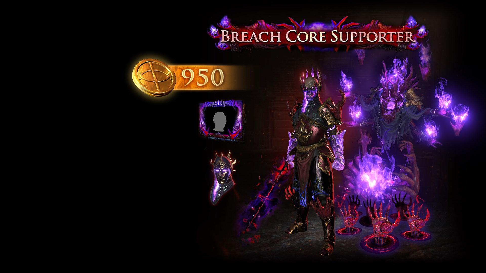 Pacchetto Sostenitore Breach Core