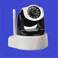 Get Wireless IP Camera P2P - Microsoft Store