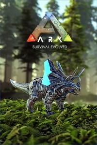 ARK: Survival Evolved Bionic Trike Skin