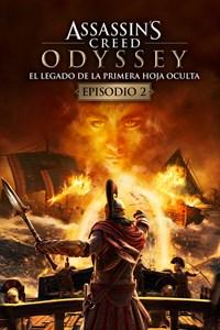 Assassin's CreedⓇ Odyssey – El Legado de la Primera Hoja Oculta – Episodio 2: La Herencia de las Sombras