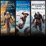 Assassin's Creed® Bundle: Assassin's Creed® Valhalla, Assassin's Creed® Odyssey, and Assassin's Creed® Origins Logo