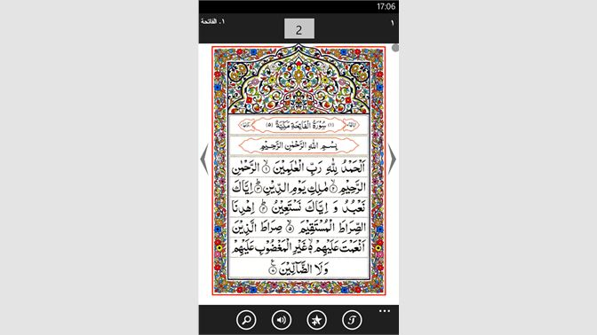Get Read Quran - Microsoft Store