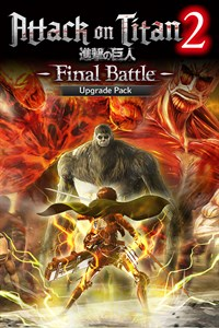 Carátula del juego Attack on Titan 2: Final Battle Upgrade Pack