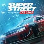 Super Street: The Game Logo