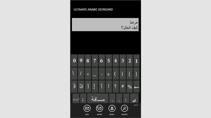 59116f91654 Get Arabic Keyboard - Microsoft Store