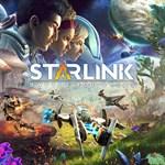 Starlink: Battle for Atlas™ Logo