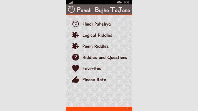 Paheli Bujho To Jane खरीदें - Microsoft Store hi-IN