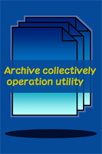 Get archive collectively operation utility - Microsoft Store en-SA