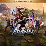 Marvel's Avengers Endgame Edition Logo