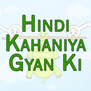 Get Hindi Kahaniya Gyan Ki- Moral Stories - Microsoft Store
