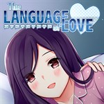 The Language Of Love Logo
