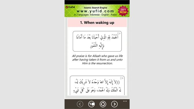 Get Hisnul Muslim - Microsoft Store