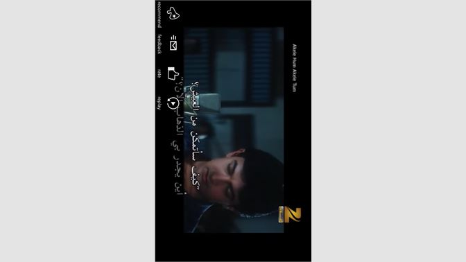 Get Arabic-TV - Microsoft Store