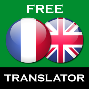 取得 French English Translator - Microsoft Store zh-TW