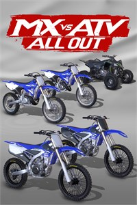2017 Yamaha Vehicle Bundle