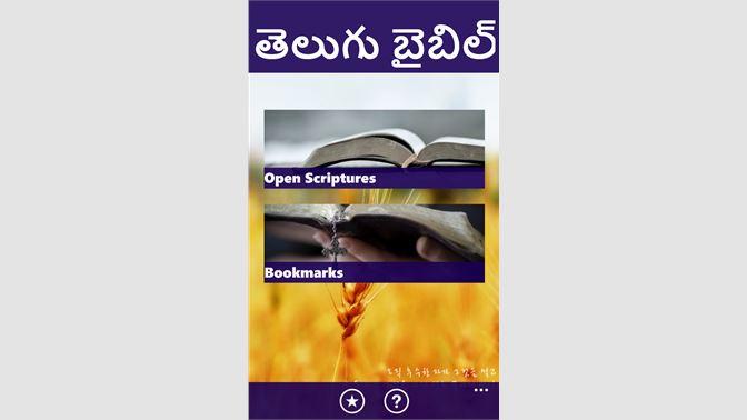 Buy Telugu Bible - Microsoft Store