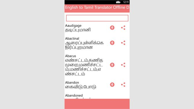 Get English to Tamil Translator Offline Dictionary