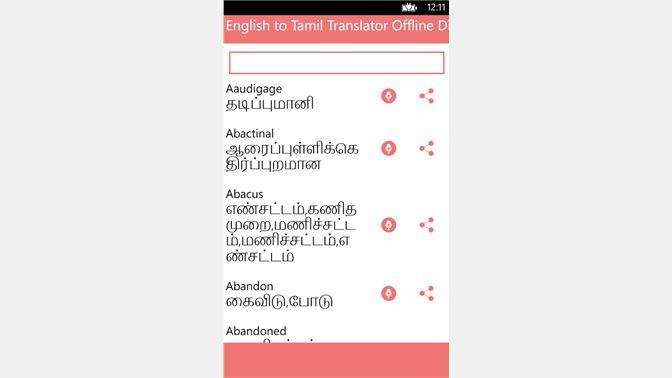 Get english to tamil translator offline dictionary microsoft store screenshot solutioingenieria Gallery
