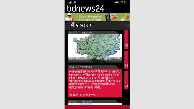 Get bdnews24 - Microsoft Store
