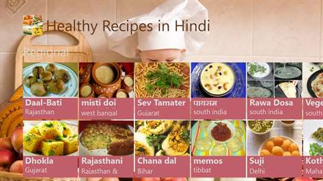 Healthy Recipes in Hindi Screenshots 2