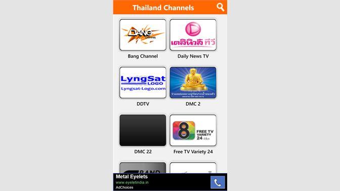 Get Thailand TV - Microsoft Store en-KH