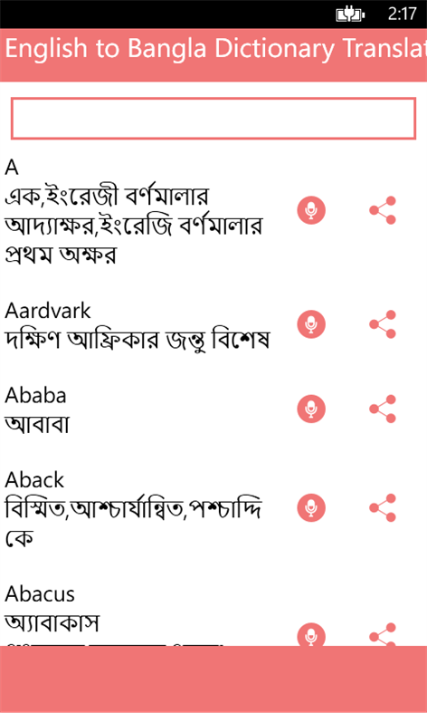 English to Bangla Dictionary Translator Offline – (Windows Phone ...