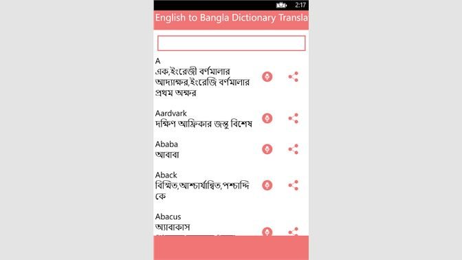 Get English to Bangla Dictionary Translator Offline