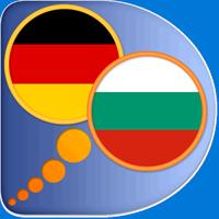 Get Bulgarian German dictionary - Microsoft Store en-BH