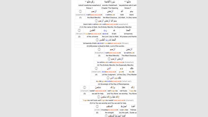 Get Quran Word By Word - Microsoft Store