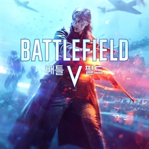 Battlefield™ V Xbox One